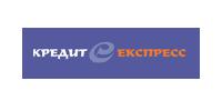 Кредит Експресс